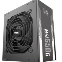 MSI 550G 金牌全模组