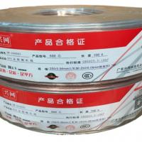 兴网RVB金银喇叭线500芯