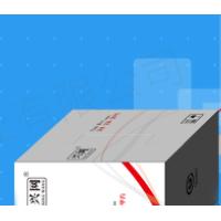 兴网超五类单屏蔽通过福禄克测试网络数据电缆